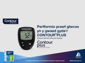 Contor Plus test machines